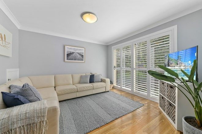 Picture of 4A Neptune Place, WEST PENNANT HILLS NSW 2125