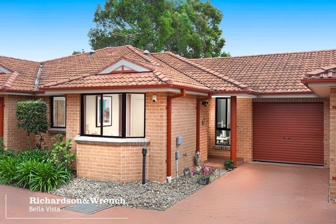 Picture of 3/8 Woodside Avenue, BLACKTOWN NSW 2148