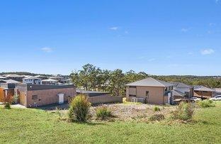 Picture of 2 Pegasus Road, Cameron Park NSW 2285
