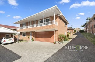 Picture of 22/192 Penshurst  Street, Penshurst NSW 2222