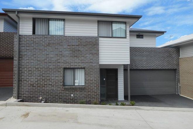 Picture of 15 SKYLARK AVENUE, THORNTON NSW 2322