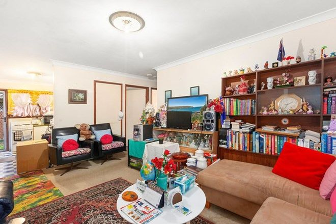 Picture of 2/46 Defiance Road, LOGAN CENTRAL QLD 4114