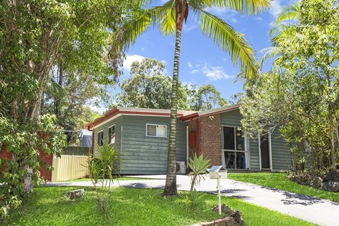 Picture of 5 Applegum Drive, LITTLE MOUNTAIN QLD 4551