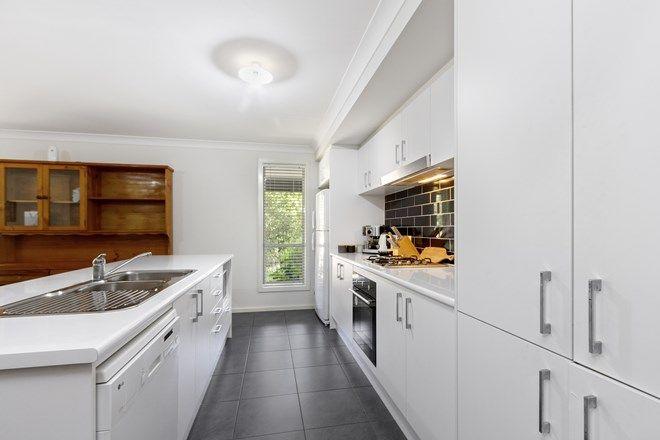 Picture of 3 Carramar Drive, LILLI PILLI NSW 2536
