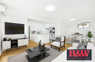 Picture of A502/572 Princes Highway, Rockdale NSW 2216