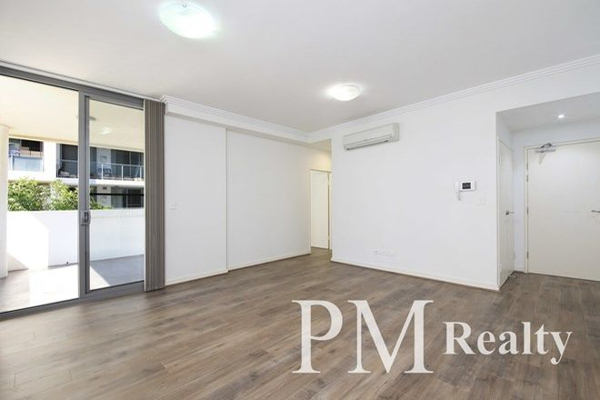Picture of 101/7 Henry St, TURRELLA NSW 2205