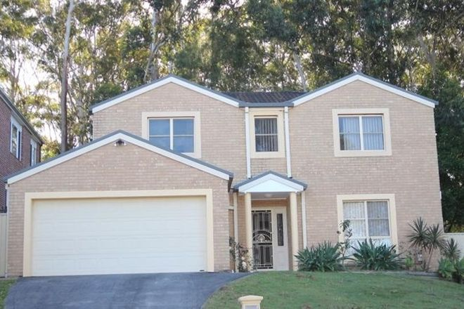Picture of 161 Woodbury Park Drive, MARDI NSW 2259