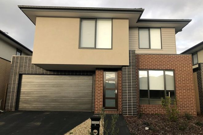 Picture of 4 Keppel Way, MICKLEHAM VIC 3064