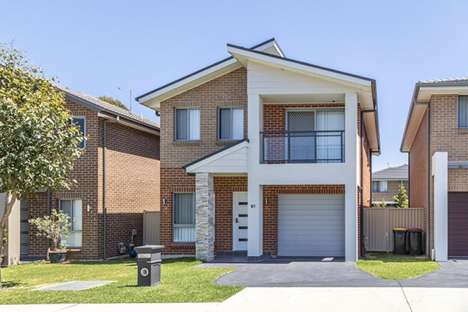 Picture of KELLYVILLE RIDGE NSW 2155