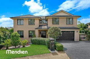 Picture of 31 Bentley Ave, Kellyville NSW 2155