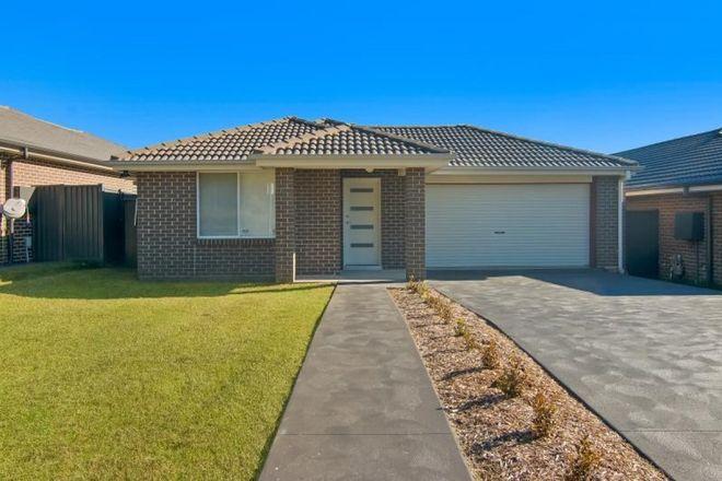 Picture of 138 Jubilee Drive, JORDAN SPRINGS NSW 2747