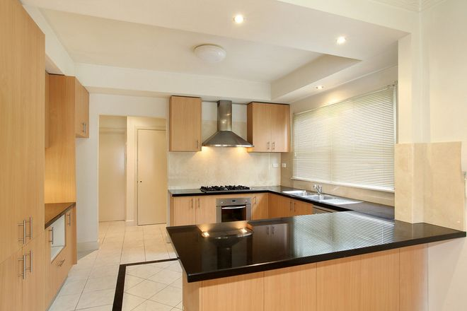 Picture of 14 Tuhan Sreet, CHADSTONE VIC 3148