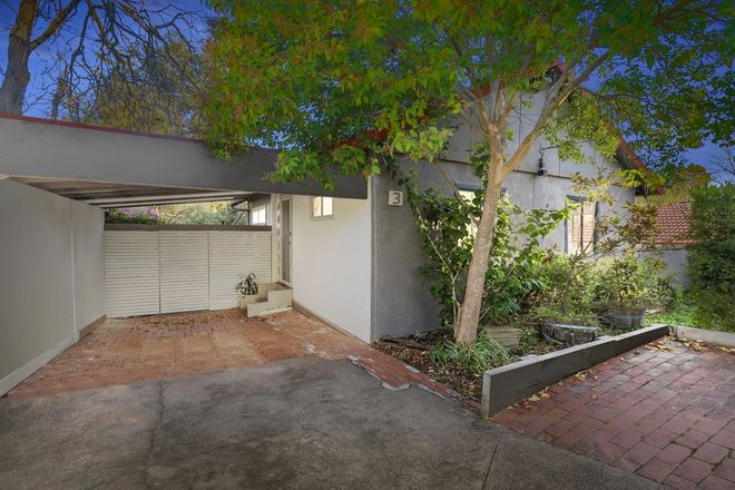 Picture of 3 Yarrinup Avenue, CHADSTONE VIC 3148