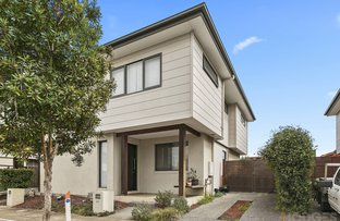 Picture of 21 Park Avenue, West Footscray VIC 3012