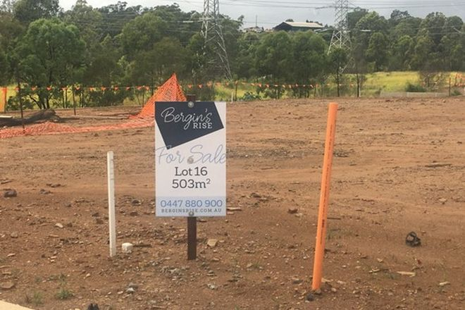 Picture of Lot 16/110-142 Brentwood Drive, EBBW VALE QLD 4304