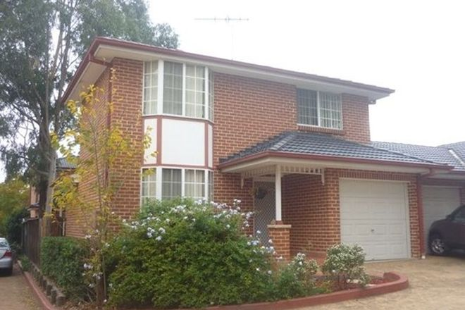 Picture of 8/31 Holland Crescent, CASULA NSW 2170