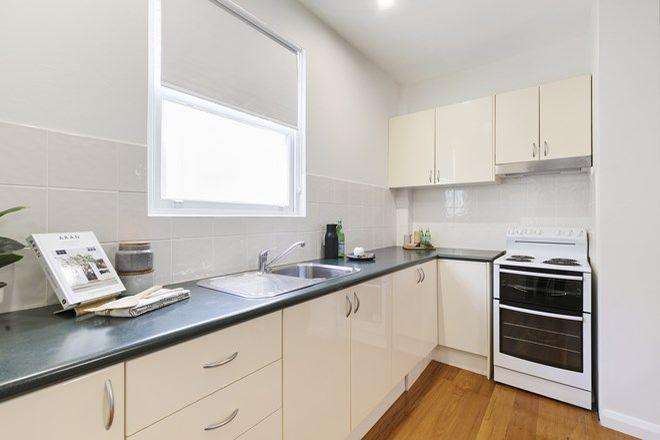 Picture of 8/50 Hunter Street, LEWISHAM NSW 2049