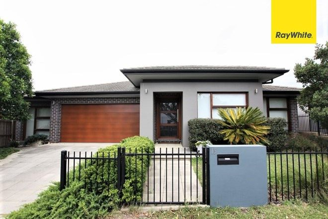 Picture of 13 Moffat Street, ORAN PARK NSW 2570