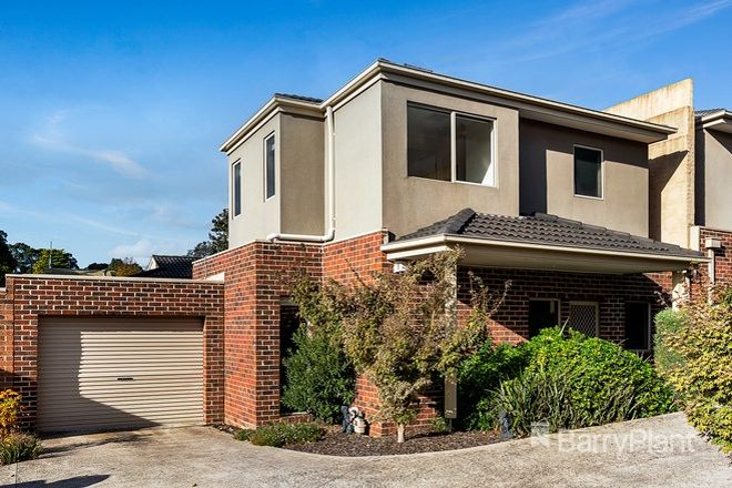 Picture of 7/196 Hull Road, MOOROOLBARK VIC 3138