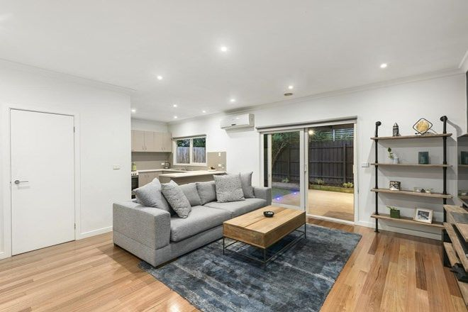 Picture of 2/15 Hill Street, BOX HILL SOUTH VIC 3128