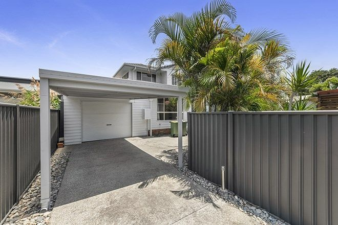 Picture of 15a Station Street, CURRUMBIN WATERS QLD 4223