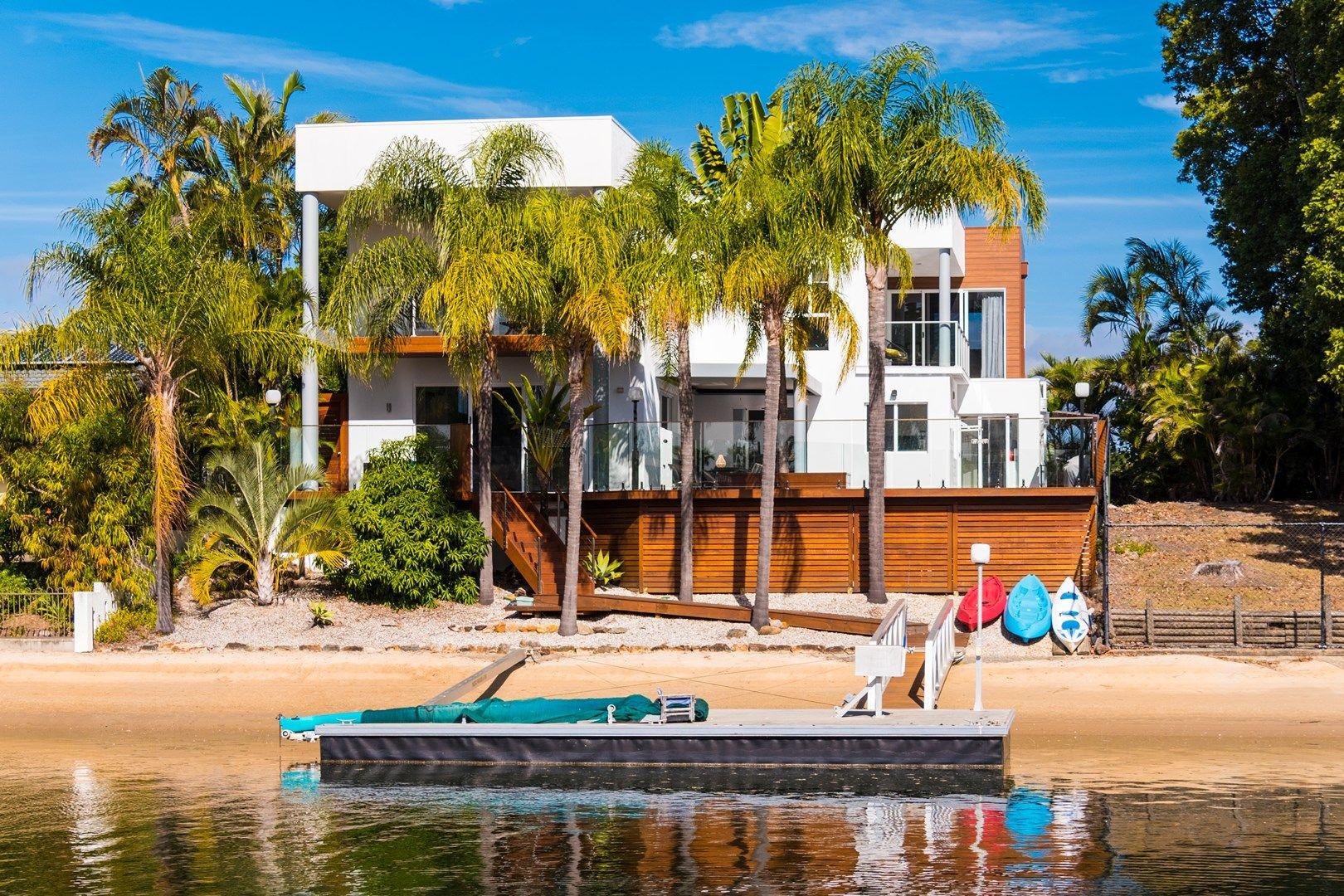 21 McIlwain Drive, Mermaid Waters QLD 4218, Image 0