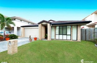 Picture of 14 Marks Drive, Varsity Lakes QLD 4227