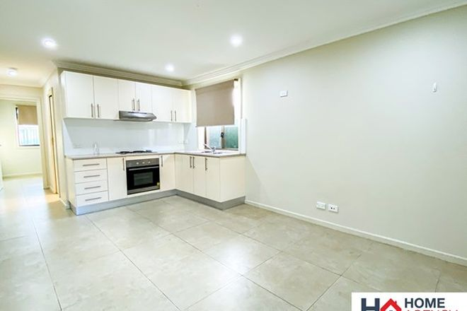 Picture of 14a Pavasovic Place, BONNYRIGG HEIGHTS NSW 2177