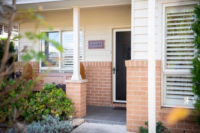 Picture of 20 Cupitt Street, RENWICK NSW 2575