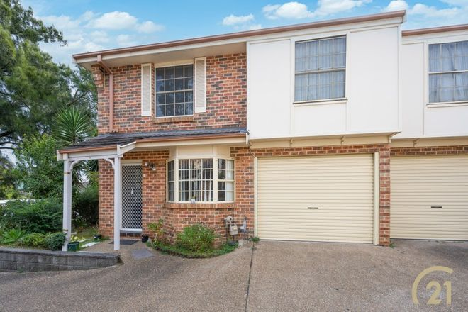 Picture of 1/32-34 Hardy Street, FAIRFIELD NSW 2165