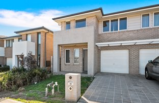 Picture of 41 Ingleburn Gardens Drive, Bardia NSW 2565