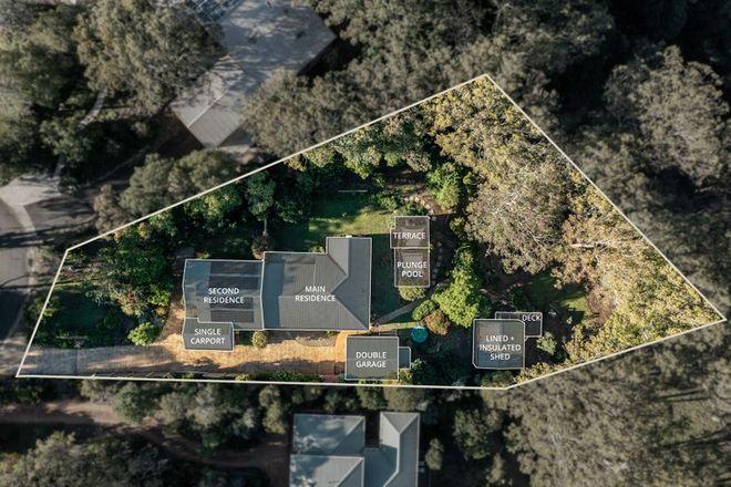 Picture of 16 Merlin Court, PRESTON QLD 4352