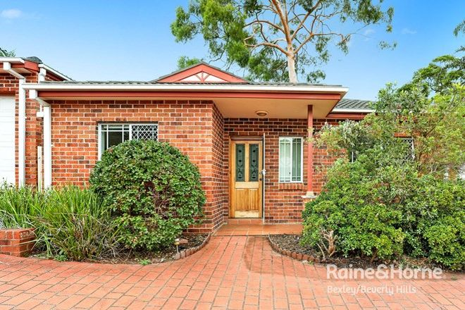 Picture of 16/150 Slade Road, BEXLEY NORTH NSW 2207