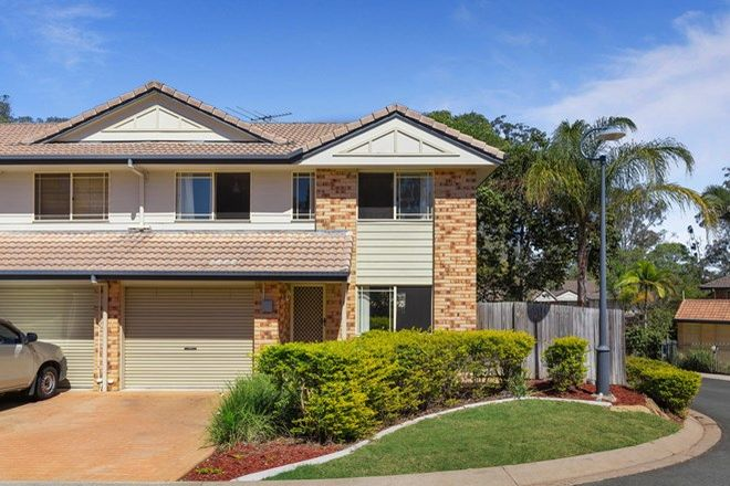 Picture of 4/5 Carrington Court, ALGESTER QLD 4115