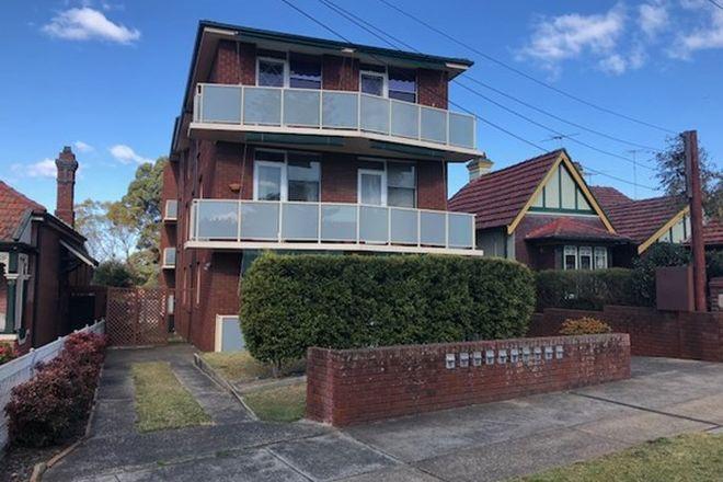 Picture of 1/45 Dalhousie Street, HABERFIELD NSW 2045