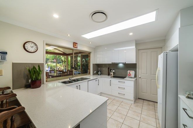 Picture of 24 Clarence Dr, HELENSVALE QLD 4212