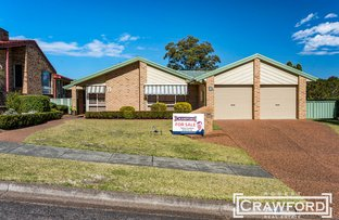 Picture of 1 Barwon Close, Elermore Vale NSW 2287