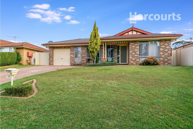 Picture of 8 Yate Place, NARELLAN VALE NSW 2567