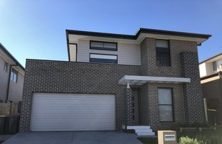 Picture of 24 Mayfair Street, Schofields NSW 2762