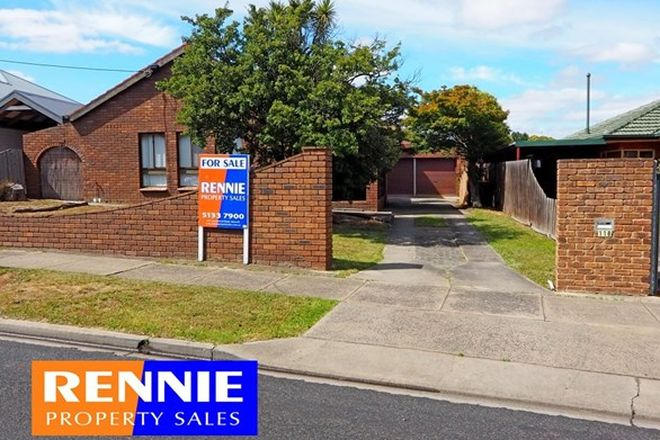 Picture of 118 Commercial Road, MORWELL VIC 3840