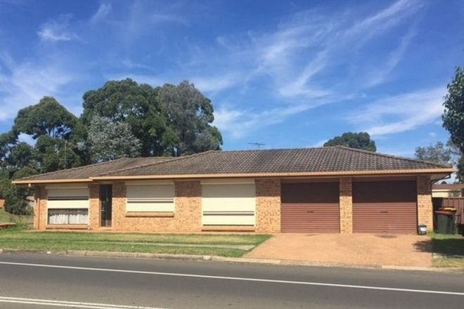 Picture of 15 Welling Drive, NARELLAN VALE NSW 2567