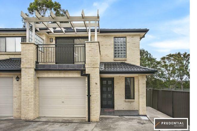 Picture of 9B Maroubra Crescent, WOODBINE NSW 2560