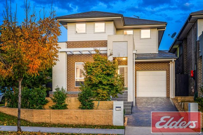 Picture of 96 Empire Circuit, PENRITH NSW 2750