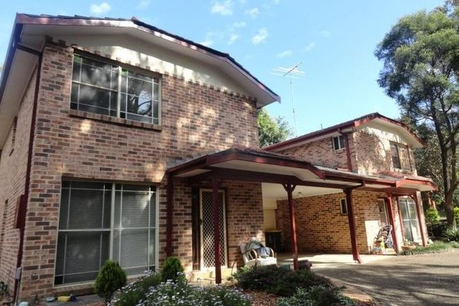Picture of 18/79 Crane  Road, CASTLE HILL NSW 2154