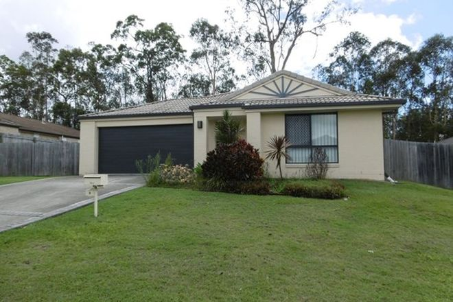 Picture Of 8 Citronella Street Morayfield Qld 4506