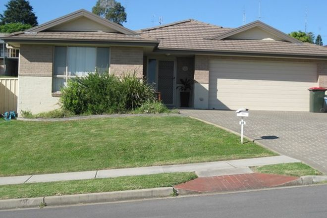 Picture of 25 David Avenue, EAST MAITLAND NSW 2323