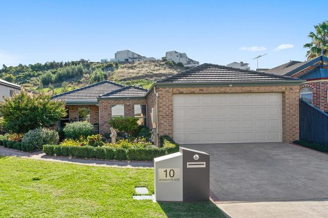 Picture of 10 Wonga Place, GOWANBRAE VIC 3043