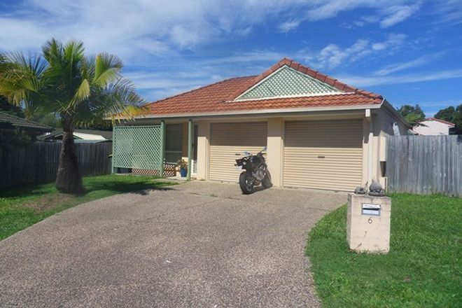 Picture of CHERMSIDE WEST QLD 4032