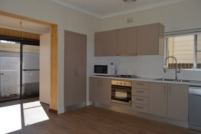Picture of 17 Robinson Street, EASTLAKES NSW 2018
