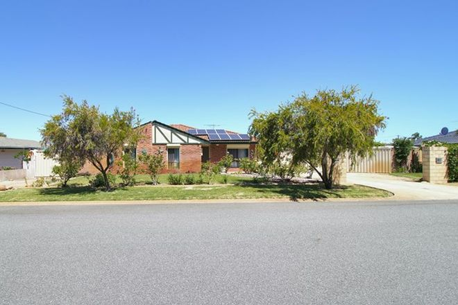 Picture of 32 Waterton Way, COOLOONGUP WA 6168